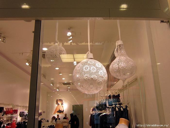 вазянные лампы 1 (700x525, 222Kb)