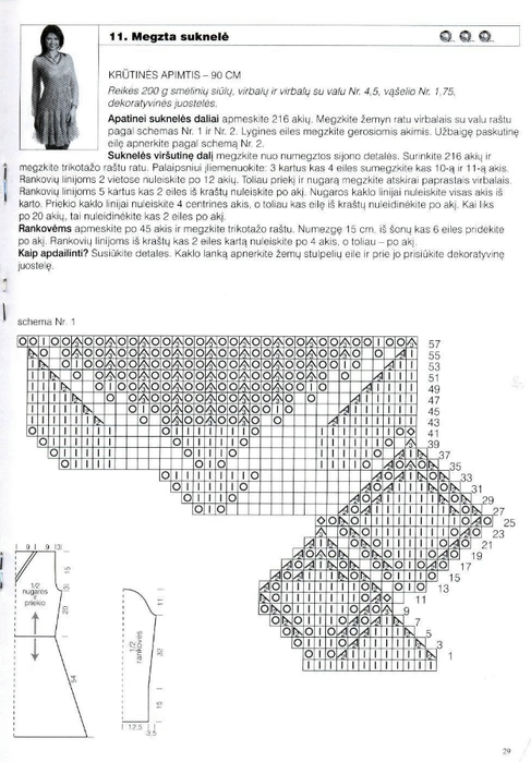 5ee33d3616e3940371d221d3a7dee2cc_3 (487x700, 180Kb)