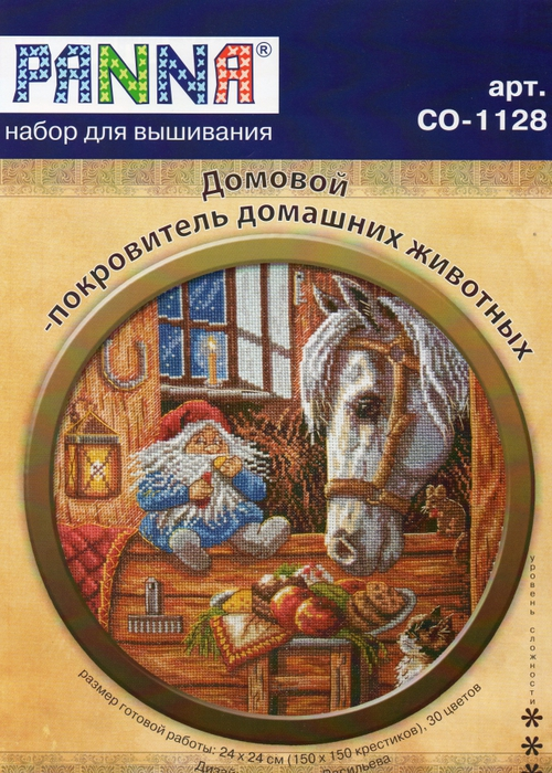 5133536_Domoipokrovitel_domashnih_jivotnih (500x700, 347Kb)