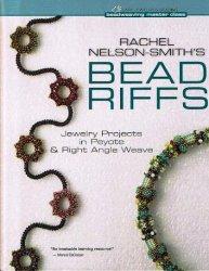 1353338035_bead-riffs (193x250, 15Kb)