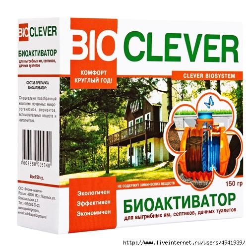bioclever-bioactivator (500x500, 235Kb)