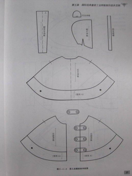 Технология вышивки бисером 84
