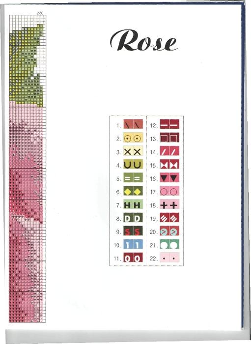 Роза0005 (511x700, 152Kb)