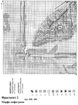 Превью 35 (518x700, 340Kb)