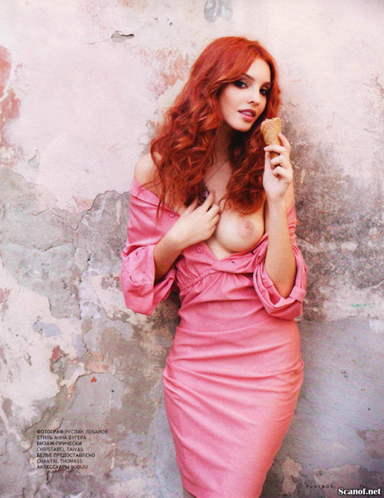 Playboy_12-2012_Ukraine_Scanof.net_051 (539x700, 468Kb)