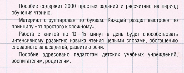 прост18 (700x278, 83Kb)