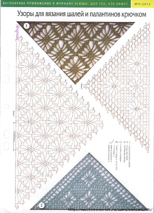 18-1-400018 (506x700, 356Kb)