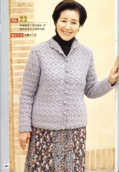Вязание крючком для женщин теплых кофт