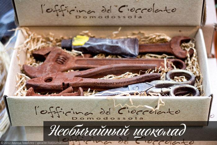 сувенирные наборы из шоколада фото (700x466, 107Kb)