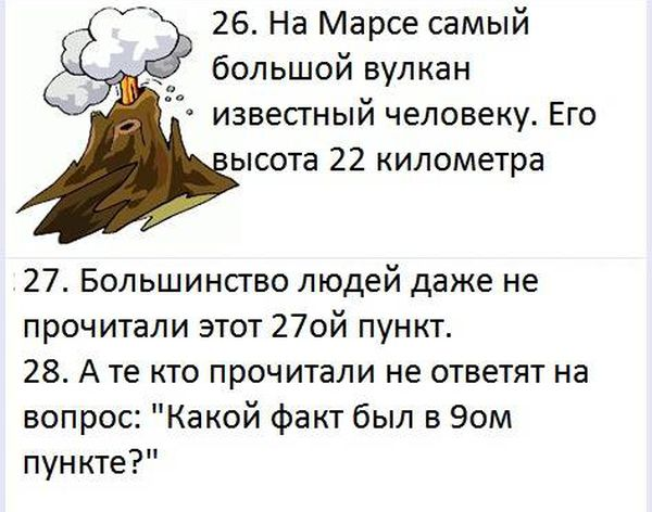 fakt_230 (600x472, 49Kb)