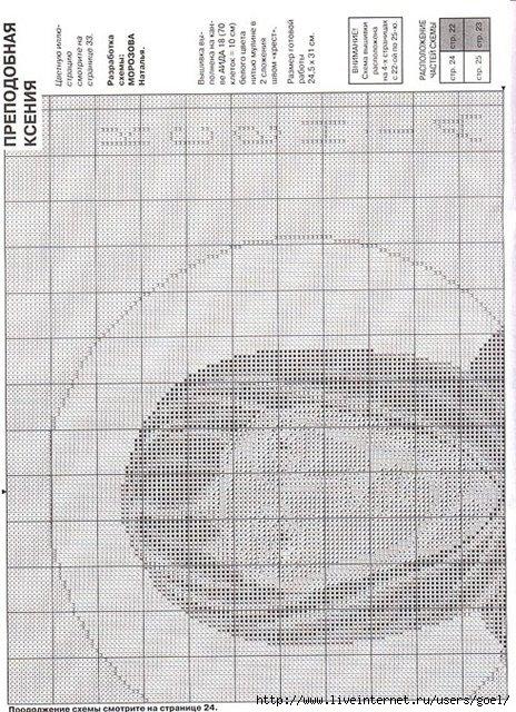 88 (464x640, 276Kb)