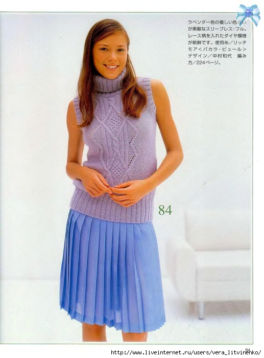 5038720_Lets_knit_series_20002001_AutumnWinter_spkr_94 (517x700, 225Kb)