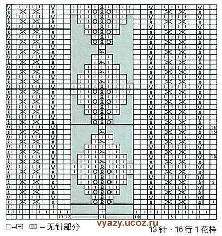 Копия p81 (436x464, 116Kb)