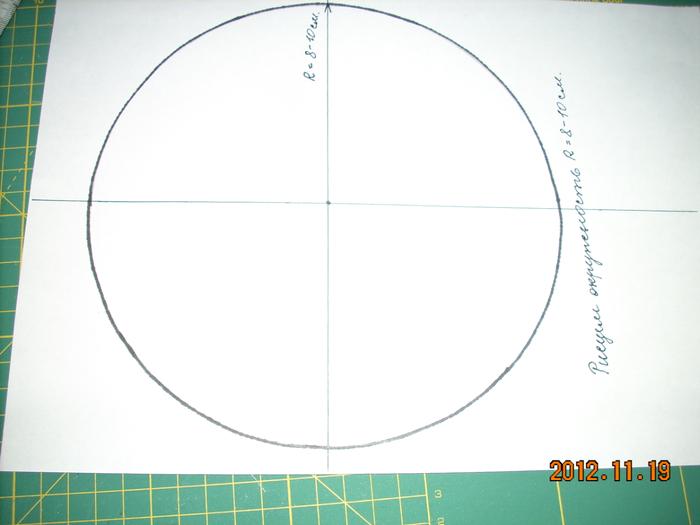 Красивая салфетка МК 016 (700x525, 230Kb)
