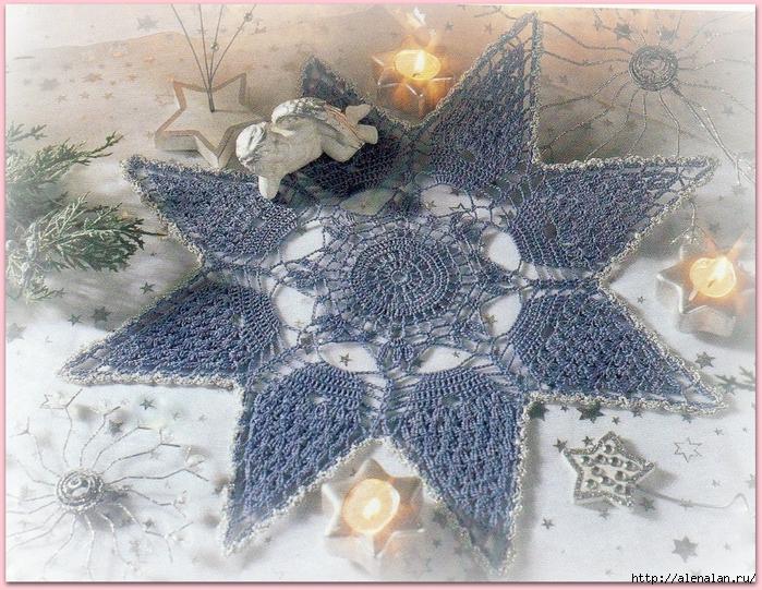 салфетка крючком звезда (700x541, 415Kb)