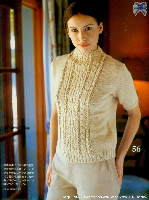 5038720_Lets_knit_series_20012002_AutumnWinter_spkr_66 (519x700, 281Kb)