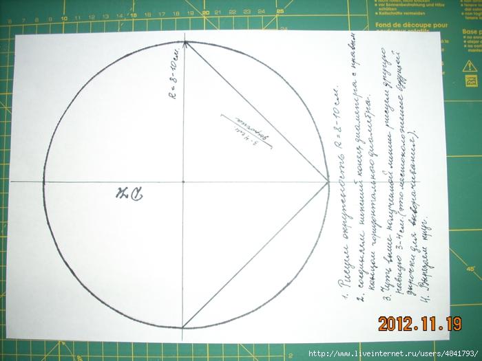 Красивая салфетка МК 020 (700x525, 218Kb)