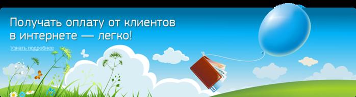 4121583_banner1_rus_1_ (700x192, 98Kb)