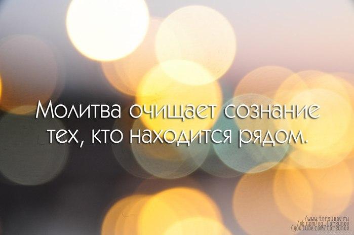 ii4Kcx82i3U (700x464, 40Kb)