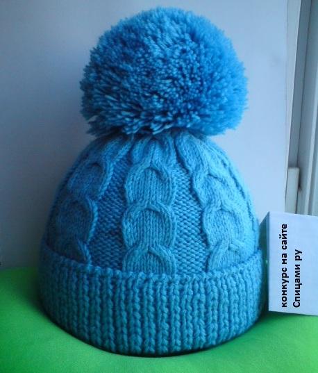шапка гол1 (458x537, 92Kb)