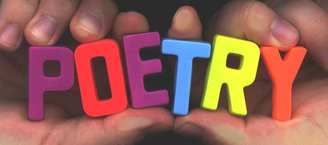 Вольные интерпретации стихотворений в прозе