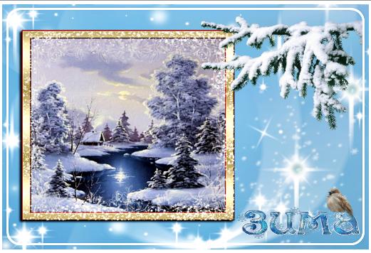 Зима. Метель. Снег. Холодно.Морозно. Ветрено. Время, созданное для горячего кофе с молоком, теплого пледа и красивых сказок…  94461506_svv