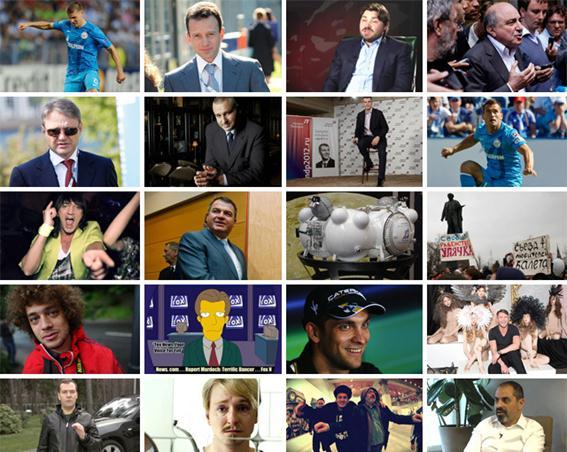 20 самых невлиятельных мужчин года