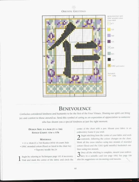 Вышивка/вышивка крестом (схемы).  Пятница, 30 Ноября 2012 г. 01:12.  Это цитата сообщения.  Прочитать целиком. a href...