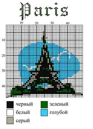 Вышивка. Эйфелева башня.