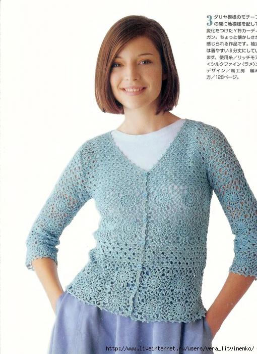 5038720_Lets_knit_series_2004_springsummer_spkr_8 (510x700, 281Kb)