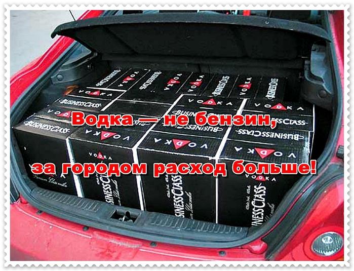 Ashampoo_Snap_2012.11.30_19h09m39s_009_ (700x535, 324Kb)