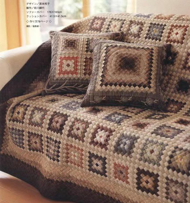 Подушки,покрывало и коврик в