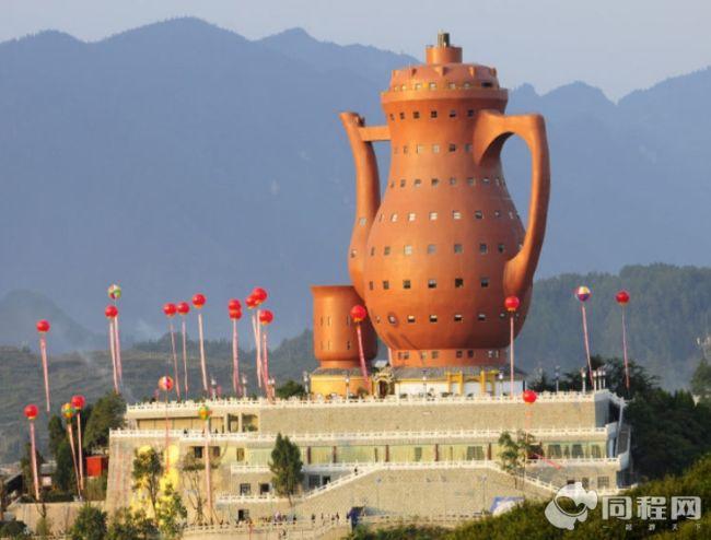 китай музей чая фото 2 (650x494, 42Kb)