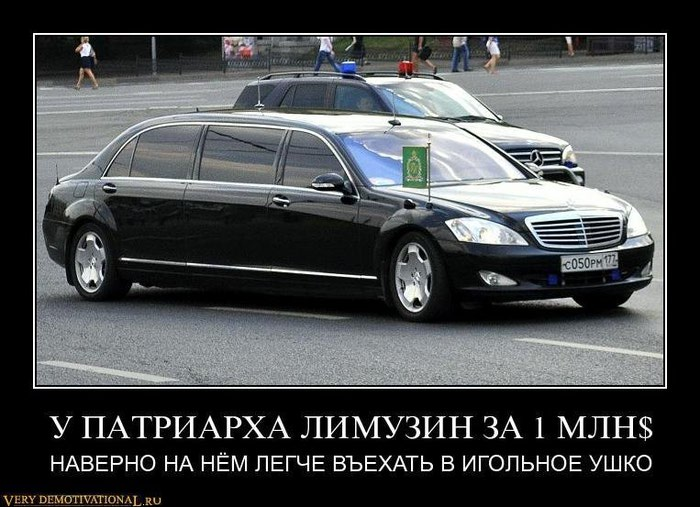 http://img0.liveinternet.ru/images/attach/c/7/94/479/94479416_1318350626_f592zz0kuheh.jpg