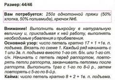 болеро (237x165, 23Kb)