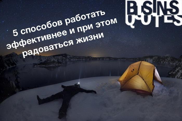4234487_1 (700x467, 87Kb)