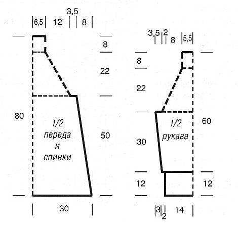 пуловер-туника1 (470x455, 26Kb)