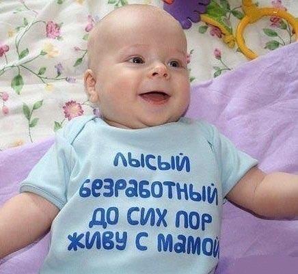 детские приколы смешные до слез видео русские