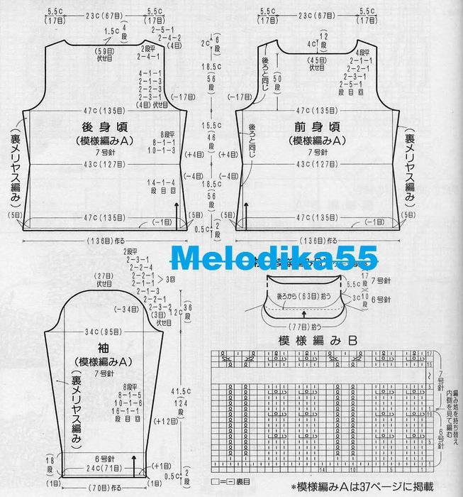 сс1 (653x700, 189Kb)
