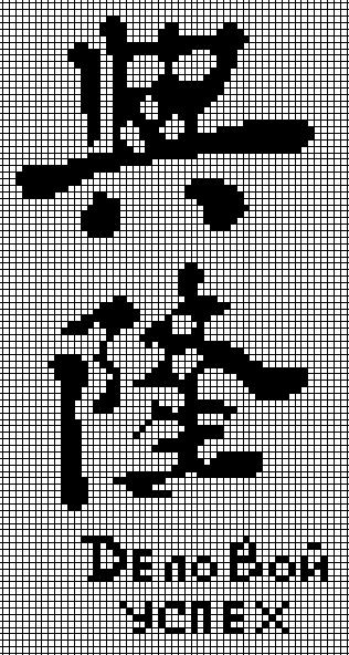 131 (316x592, 10Kb)