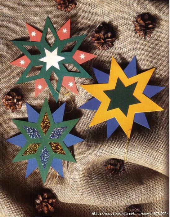 Как сделать чтобы рождественская звезда 547