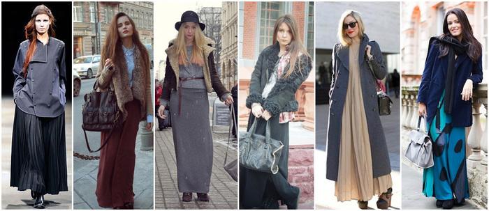 С чем носить длинную юбку с пальто