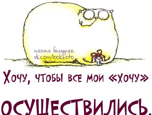 4524271_1347356341_e4sikypcony (500x378, 38Kb)