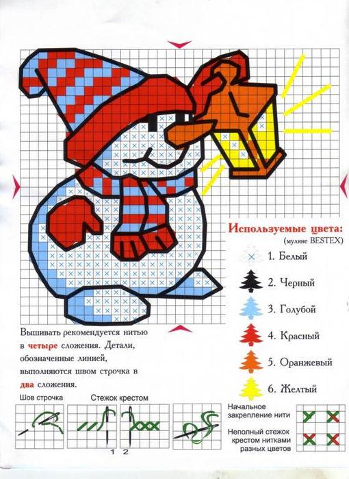 http://img0.liveinternet.ru/images/attach/c/7/94/50/94050312_62776782_1281947678_178216575c720429068.jpg
