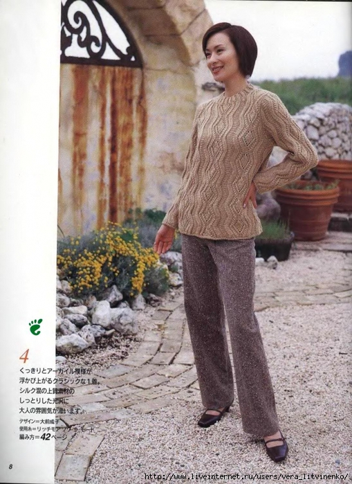 5038720_Lets_knit_series_5_sp_7 (509x700, 305Kb)