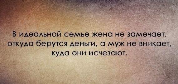 IikHsX_Q_7Q (571x269, 43Kb)