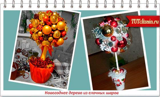 1353244359_tutdizain_ru_2197 (560x340, 65Kb)