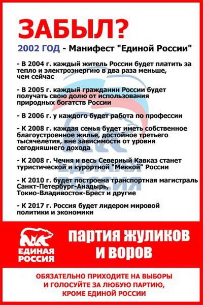 http://img0.liveinternet.ru/images/attach/c/7/94/54/94054584_4985936_88691142.jpg