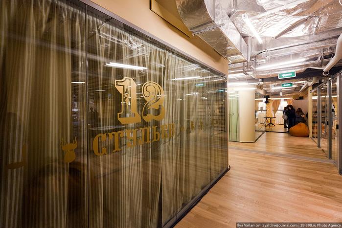офис гугл в москве фото 10 (700x466, 142Kb)