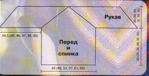 51-2 (480x246, 27Kb)